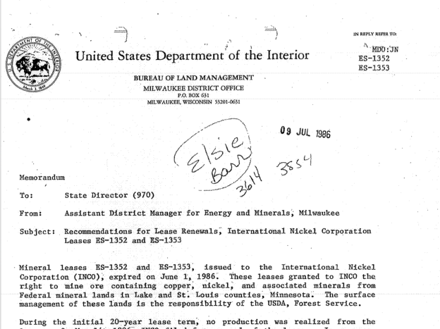 1989 files